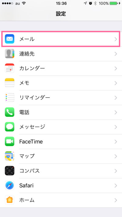 mail_iphone_01